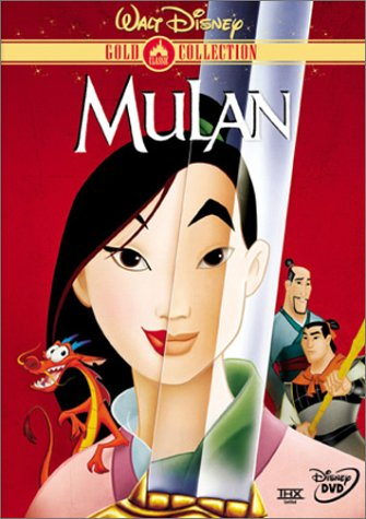 #disneyprincessnaildesignchallenge|alliesblog|disneyprincess|disneyprincessnailart|mulan princess nails